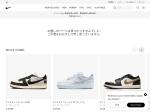 http://www.nike.com/jp/ja_jp/c/golf