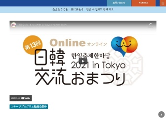 http://www.nikkan-omatsuri.jp