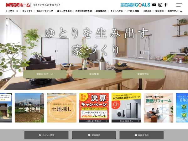 http://www.nikkenhomes.co.jp