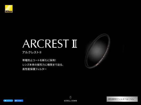ARCREST