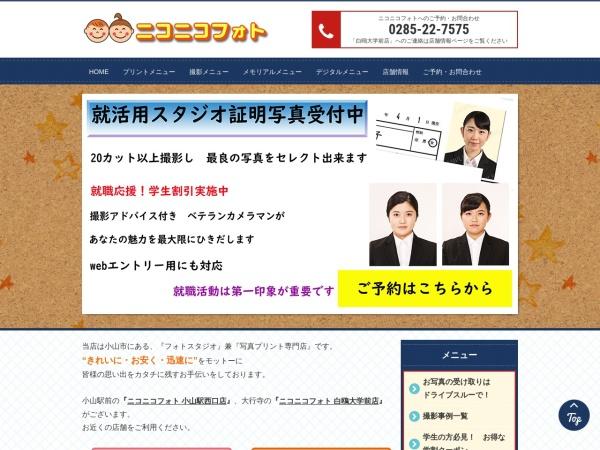 http://www.nikoniko410.net