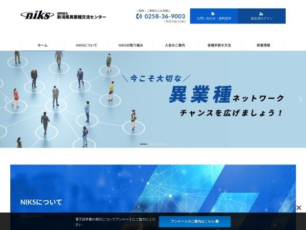 Screenshot of www.niks.or.jp