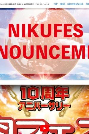 Screenshot of www.nikufes.jp