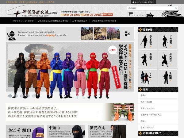Screenshot of www.ninja-isyo.com