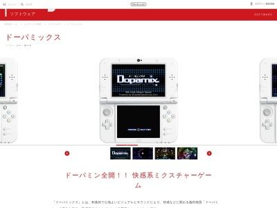 http://www.nintendo.co.jp/3ds/eshop/jdxj/