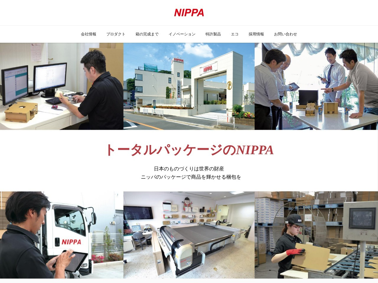 NIPPA__Original Box Produce__
