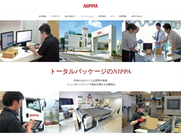 Screenshot of www.nippa-group.co.jp