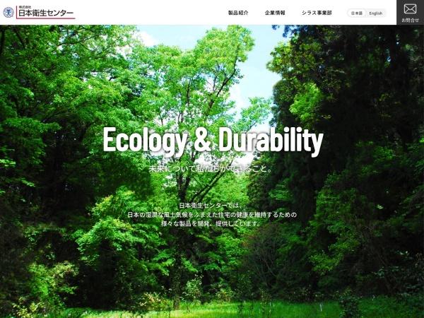 http://www.nippon-ec.com/