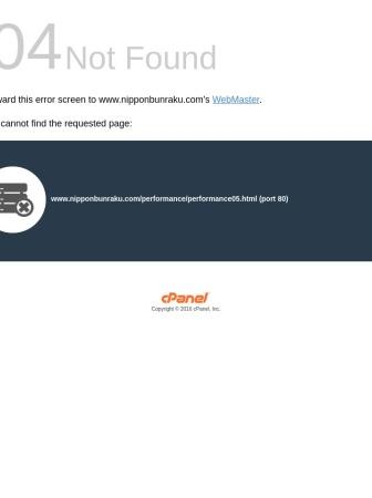 Screenshot of www.nipponbunraku.com