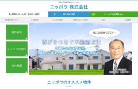 http://www.nippou-oita.com/