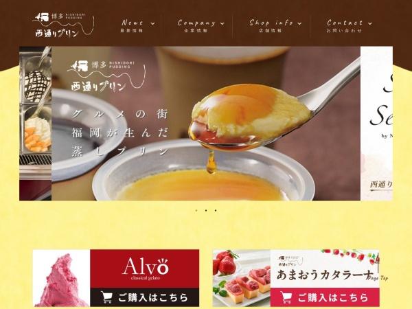 http://www.nishi-puri.com