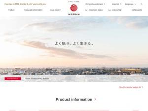 http://www.nishikawasangyo.co.jp/