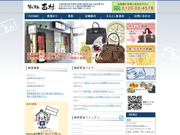 http://www.nishimura78.com/