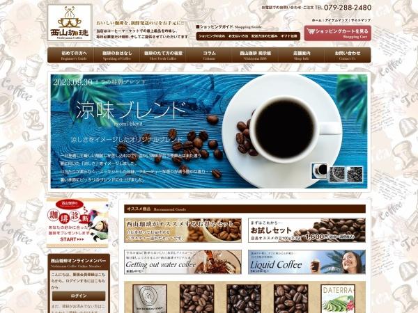 Screenshot of www.nishiyama-coffee.com