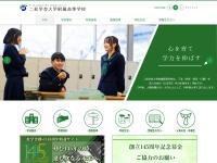http://www.nishogakusha-highschool.ac.jp/