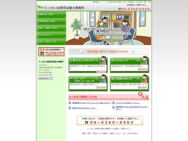 Screenshot of www.nissei-js.com