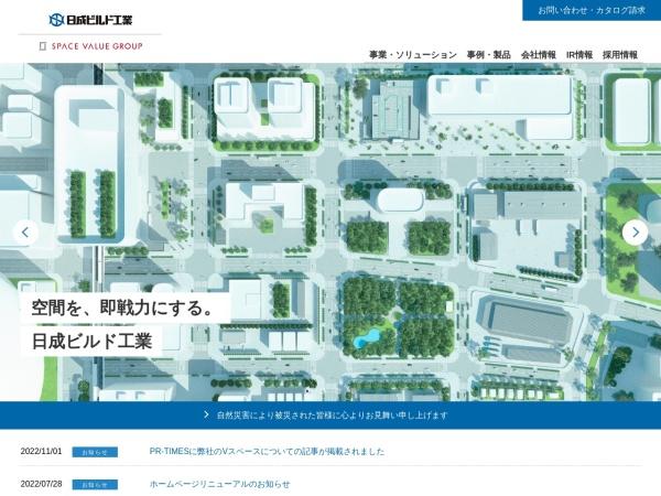 Screenshot of www.nisseibuild.co.jp