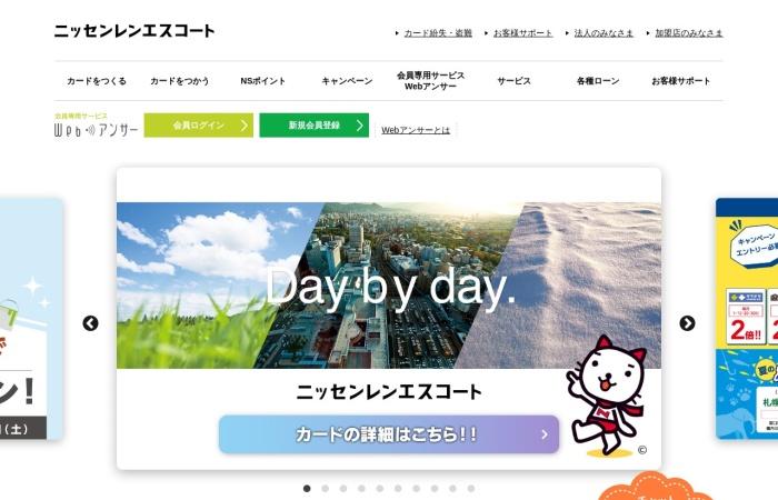 Screenshot of www.nissenren-scort.co.jp
