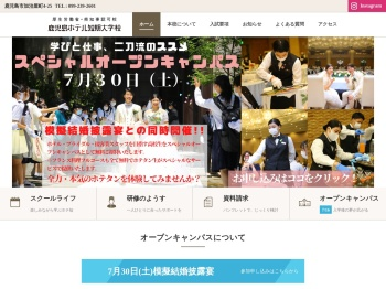 http://www.nissho.ac.jp/khc/