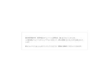 http://www.nissho.ac.jp/kijh/