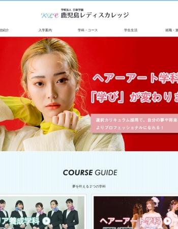http://www.nissho.ac.jp/klc/