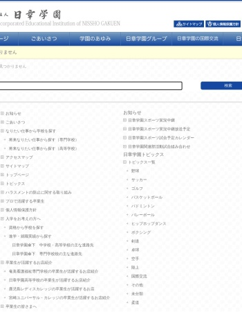 http://www.nissho.ac.jp/mkj/fukusi/