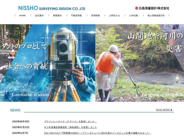 Screenshot of www.nisshou2400.jp