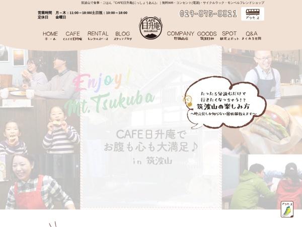 Screenshot of www.nisyouan.com