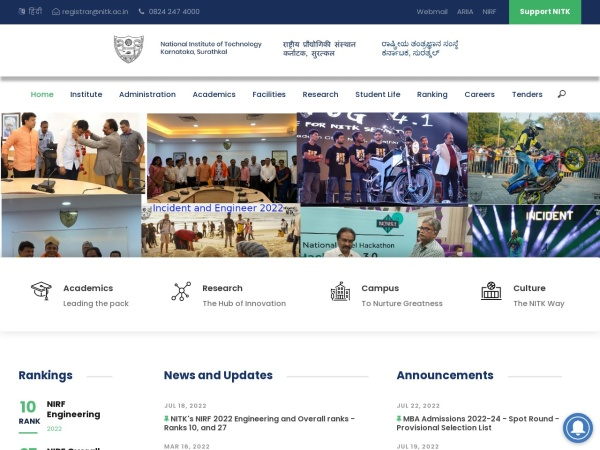 Screenshot of www.nitk.ac.in