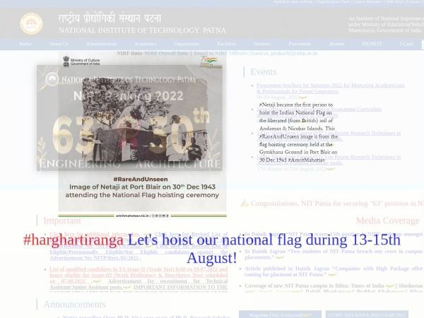Screenshot of www.nitp.ac.in