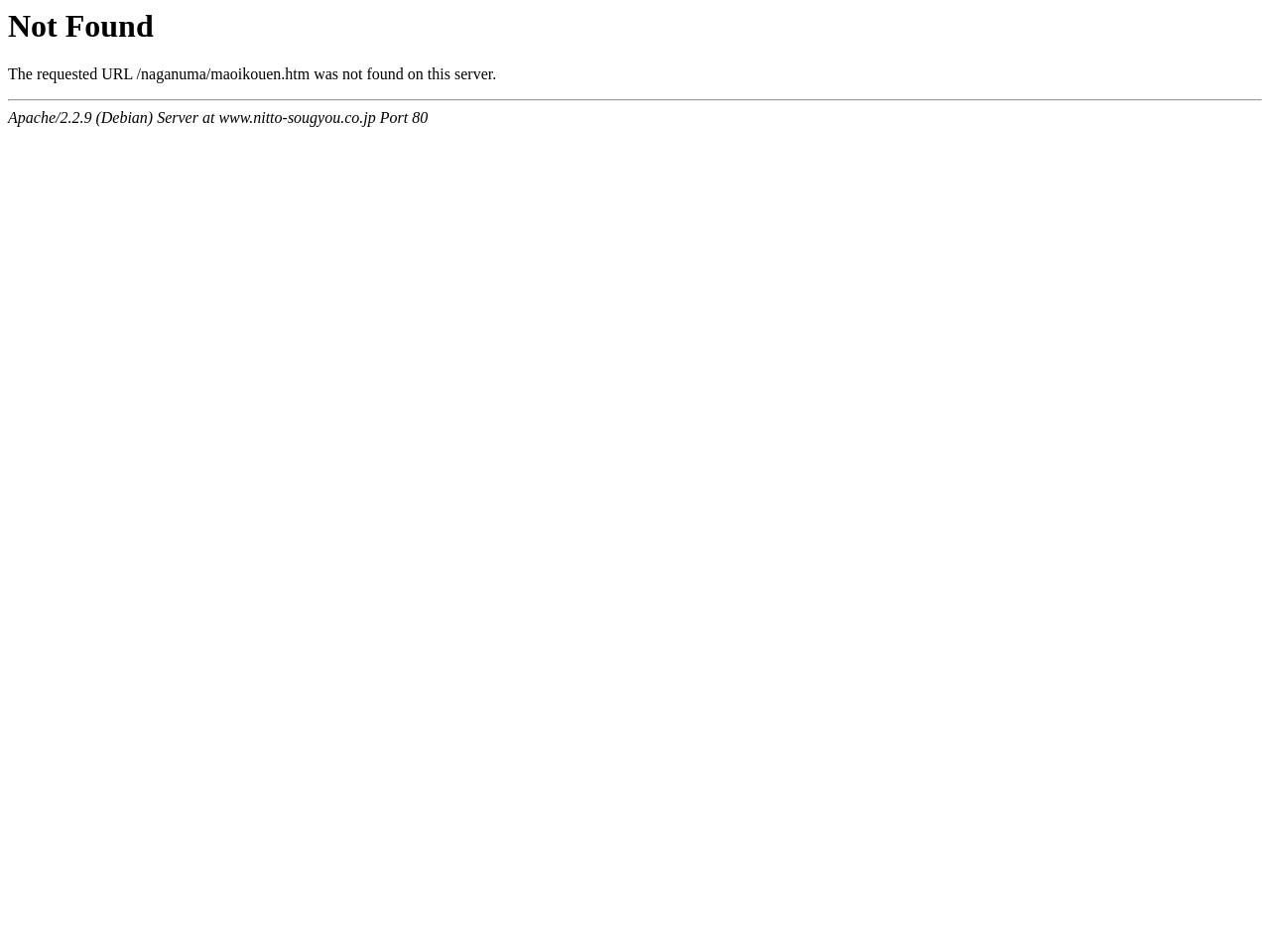 http://www.nitto-sougyou.co.jp/naganuma/maoikouen.htm