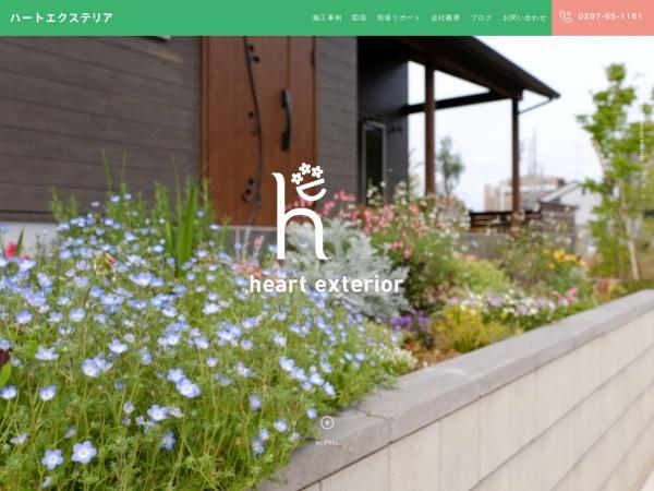 Screenshot of www.niwajiman.com