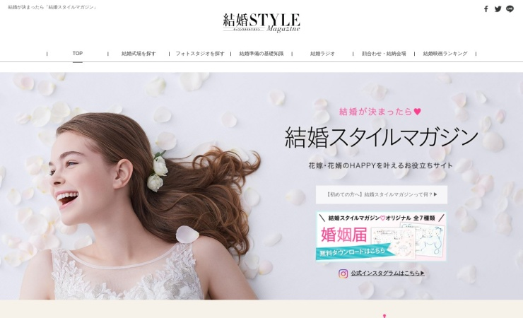 Screenshot of www.niwaka.com