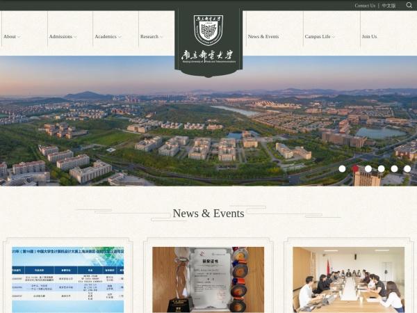 Screenshot of www.njupt.edu.cn