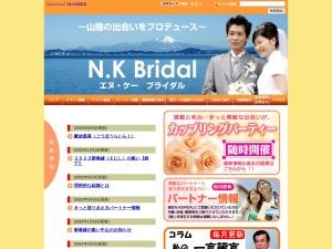 http://www.nk-b.jp/