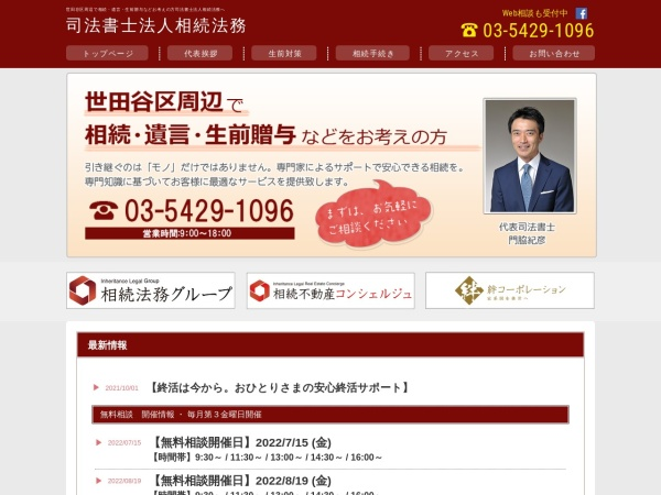 Screenshot of www.nk-js.net