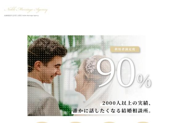 http://www.nma-sc.co.jp/
