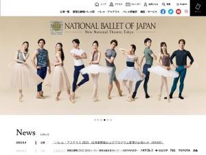 http://www.nntt.jac.go.jp/ballet/