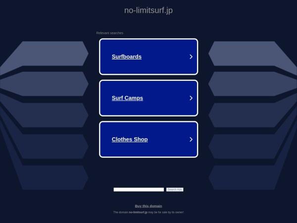 Screenshot of www.no-limitsurf.jp