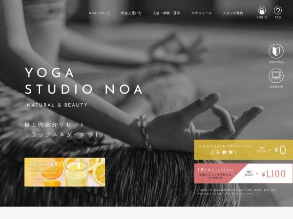 http://www.noa-yoga.com/