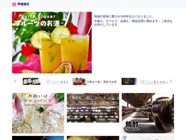 Screenshot of www.nobata.jp