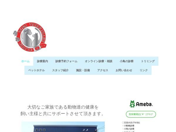 Screenshot of www.nobivc.com