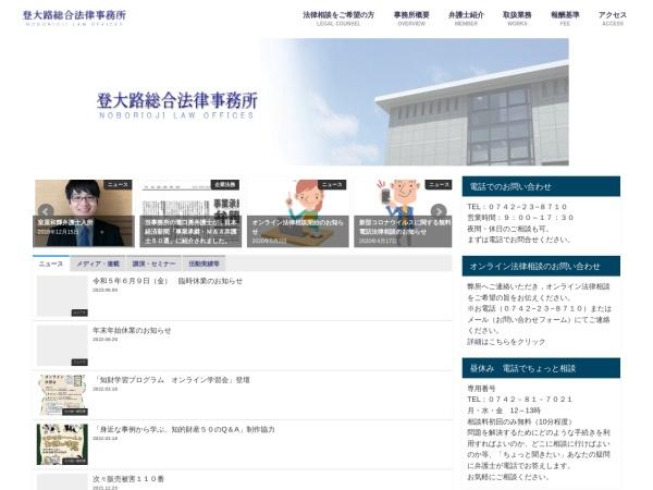 http://www.noboriohji.com/