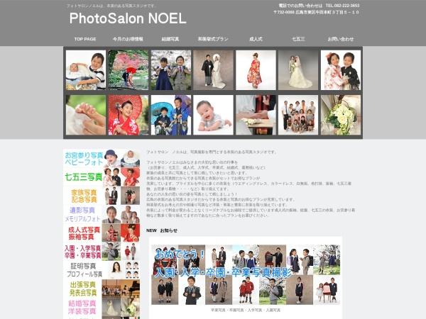 http://www.noel.ecnet.jp
