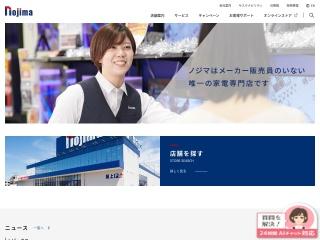 http://www.nojima.co.jp/