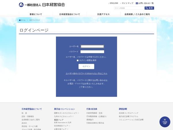 http://www.noma.or.jp/kentei/tabid/354/Default.aspx