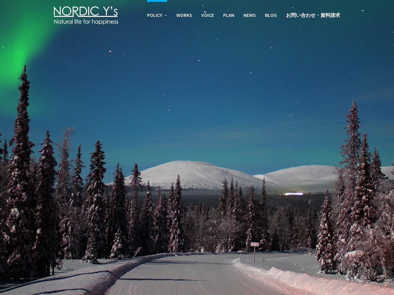 株式会社ノルディックY's
