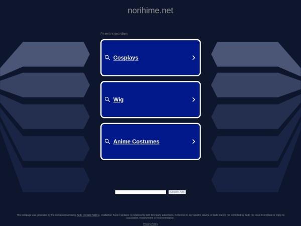 http://www.norihime.net