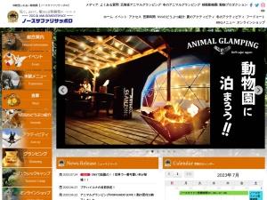 http://www.north-safari.com/