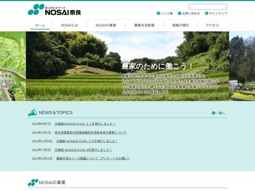 http://www.nosainara.jp/